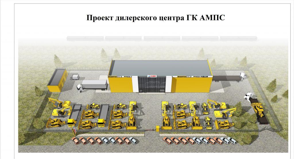 сервис 4S в Новосибирске