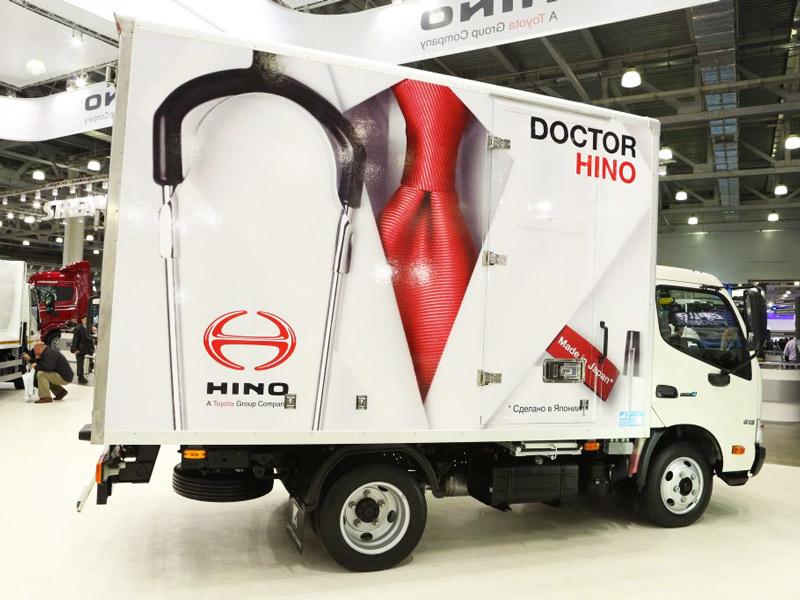 Доктор HINO