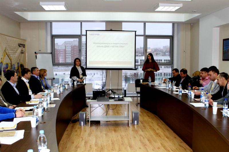семинар ЧЕТРА для дилеров