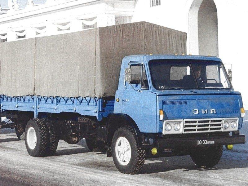 ЗиЛ-170В75