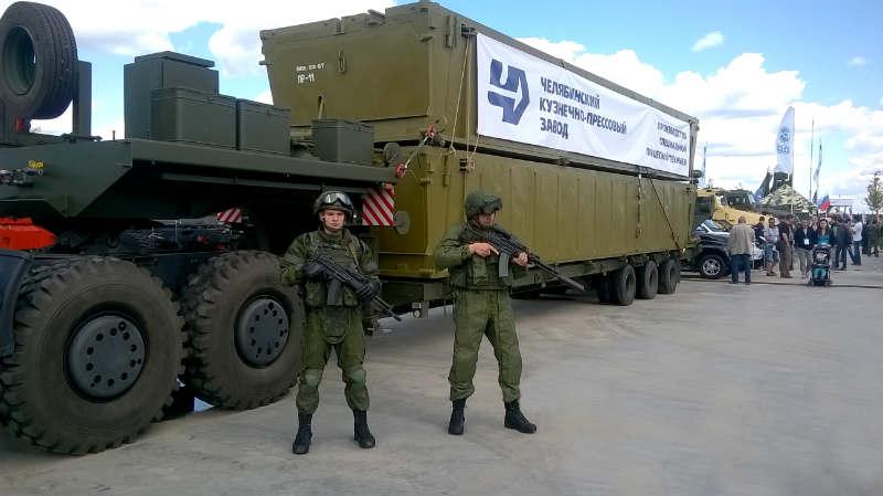 ЧКПЗ АПС-1