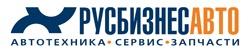 лого Русбизнесавто