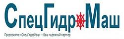 СпецГидроМаш лого