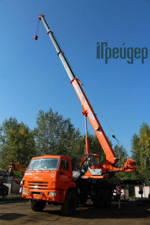 КС-55713-К-4