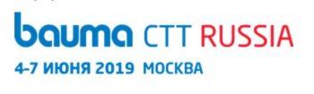 bauma CTT RUSSIA 2019 @ Крокус-Экспо