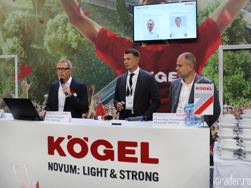 Выступление руководителей компании и представителя вертикали власти на пресс-конференции