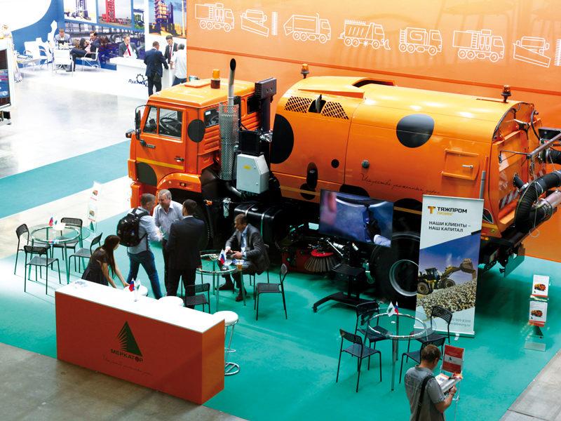 выставка-форум дорожно-строительной отрасли
