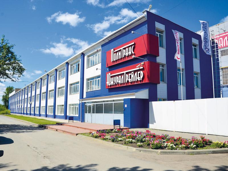 Завод прицепной техники «Политранс»