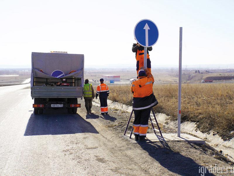 Дорожные знаки периодически обновляют для безопасности движения