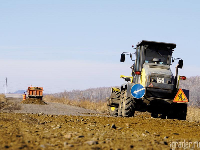 Приведение грунтовой дороги в нормативное состояние