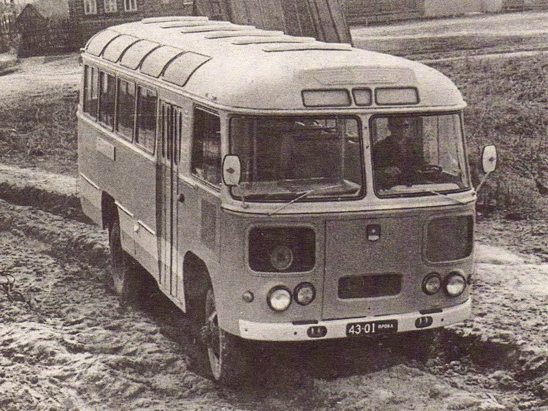 Серийный полноприводный автобус ПАЗ-3201. 1972 г.