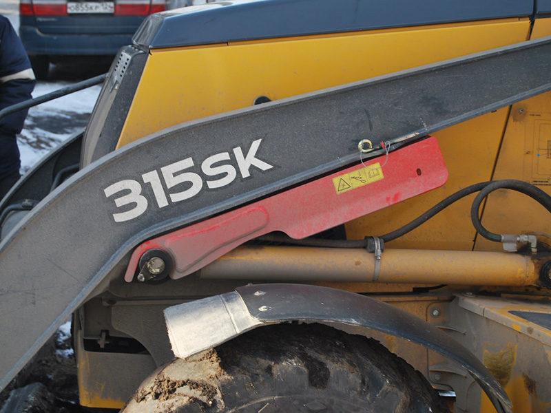 Экскаватор-погрузчик John Deere 315SK