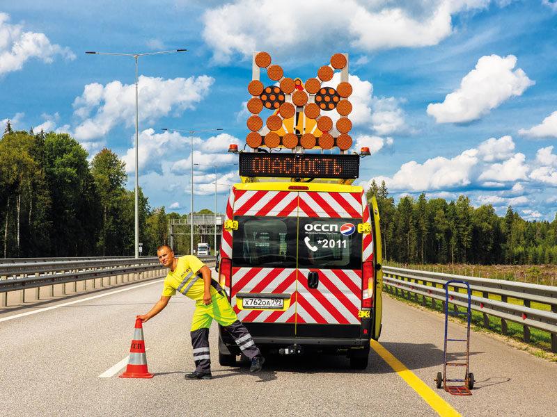 Дорожно-сервисная машина ОССП