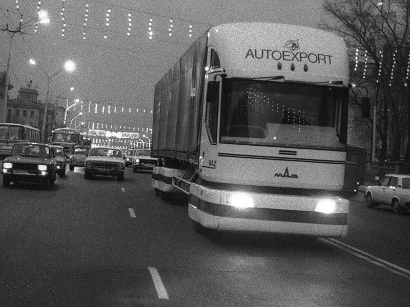 """МАЗ-2000 """"Перестройка"""": амбициозный грузовик из будущего умирающей страны"""