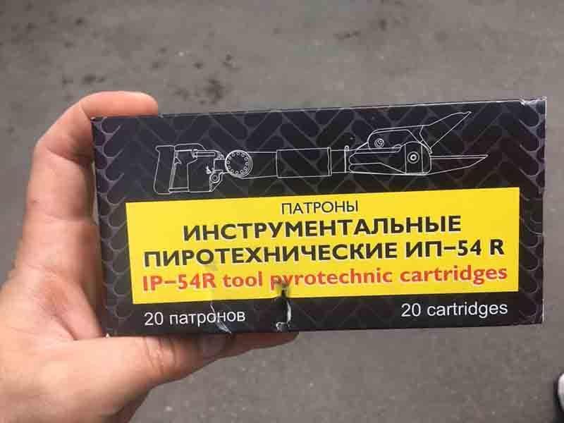 Save Tool