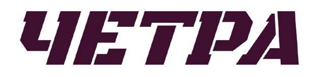 Четра логотип