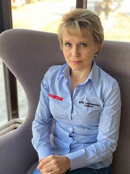Юлия Зверева, бренд-менеджер направления Manitou ООО «Тимбермаш Байкал»