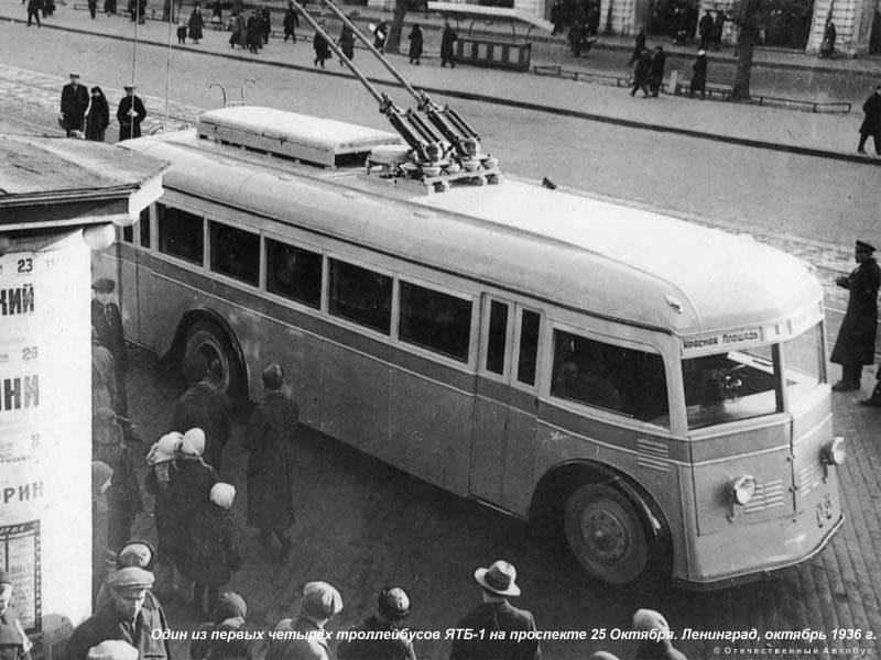 ЯТБ-1: обаятельной ретро-троллейбус с тяжёлой судьбой ятб 1 ретро троллейбус самые старые троллейбусы